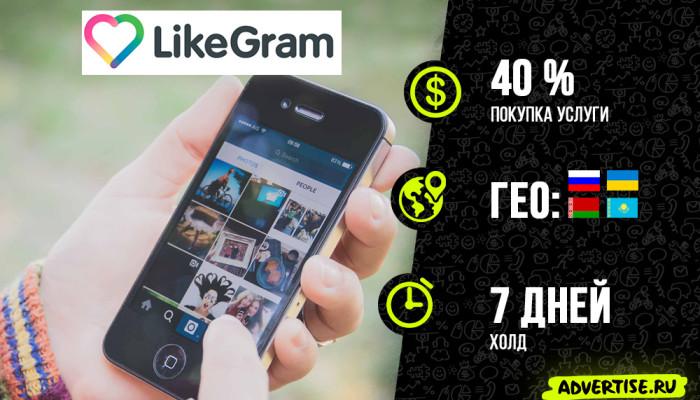 likegram